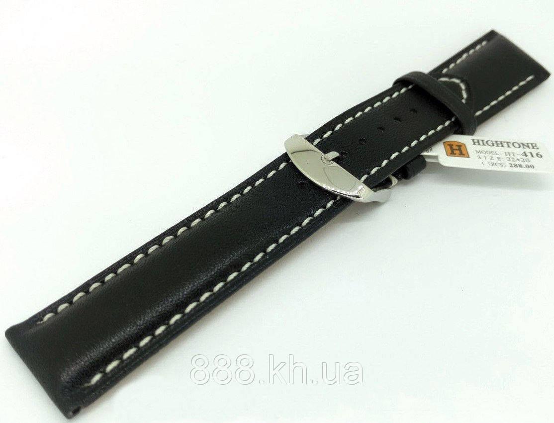 Ремешок для наручных часов кожаный Hightone HT-416 с классической застежкой, черный, 22x200 мм