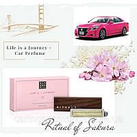 "Rituals. Автопарфюм ""Sakura"". Производство Нидерланды. Основной картридж."