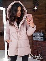 Зимняя курточка-зефирка, фото 1