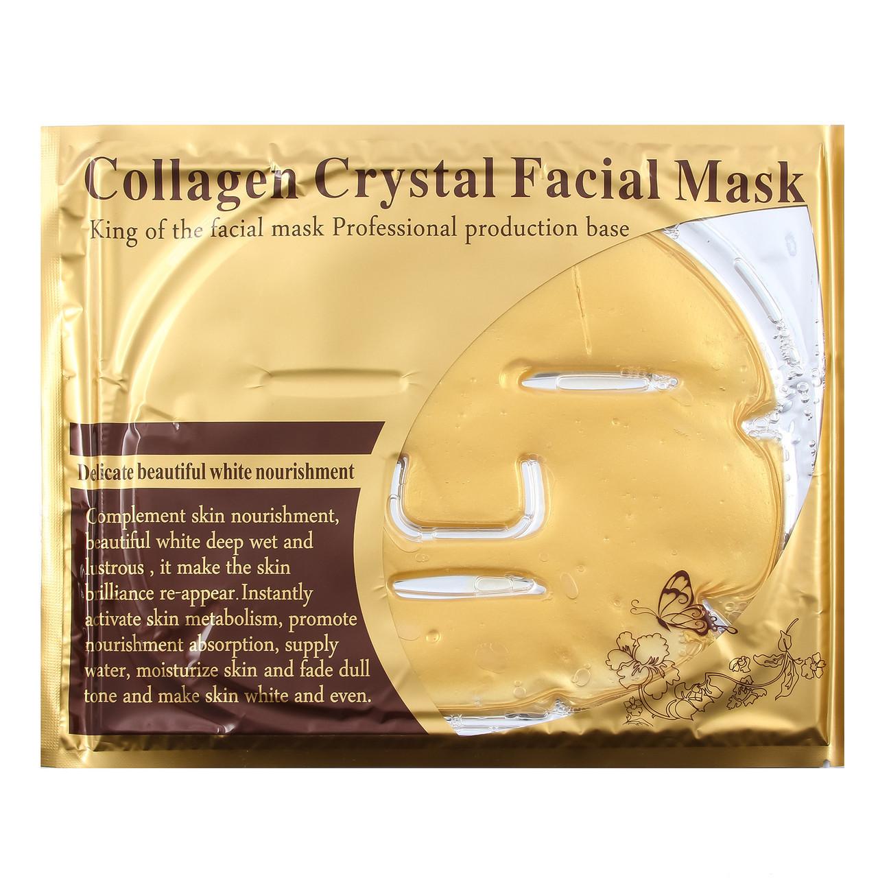 Коллагеновая увлажняющая маска с биозолотом для лица Crystal, 1 шт