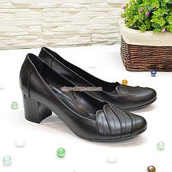"""Туфли черные женские кожаные на невысоком каблуке. ТМ """"Maestro"""""""