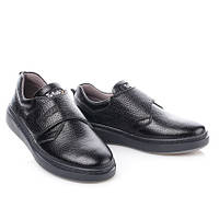 Школьные кожаные туфли