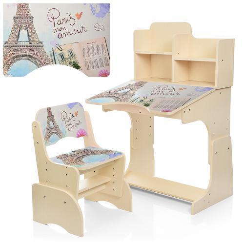 Парта детская B 2071-32-1 Париж венге