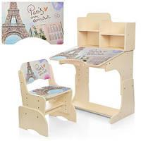Парта детская B 2071-32-1 Париж венге, фото 1