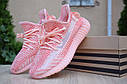 Кроссовки Adidas Yeezy Boost 350 женские, пудра, в стиле Адидас Изи Буст 350, текстиль, код OD-2902, фото 4