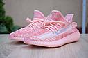 Кроссовки Adidas Yeezy Boost 350 женские, пудра, в стиле Адидас Изи Буст 350, текстиль, код OD-2902, фото 5