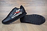 Кроссовки Reebok Classic мужские, черные, в стиле Рибок Классик, кожа, код OD-1612