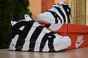 Кроссовки Nike Air More Uptempo женские, белые, в стиле Найк АирМорАптемпо, код OD-2863, фото 2