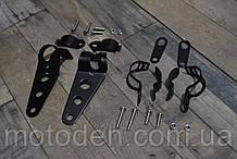 Набір кронштейнів кріплення фари, передніх і задніх поворотників мотоцикла чорні.
