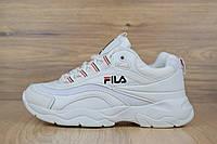 Кроссовки Fila Ray женские, белые, в стиле ФилаРей, материал-кожа, подошва-пена, код OD-2555.