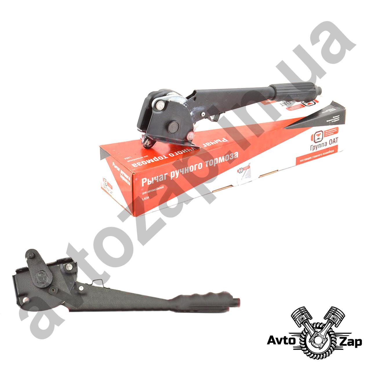 Рычаг ручного тормоза  ВАЗ 2103-07   00263