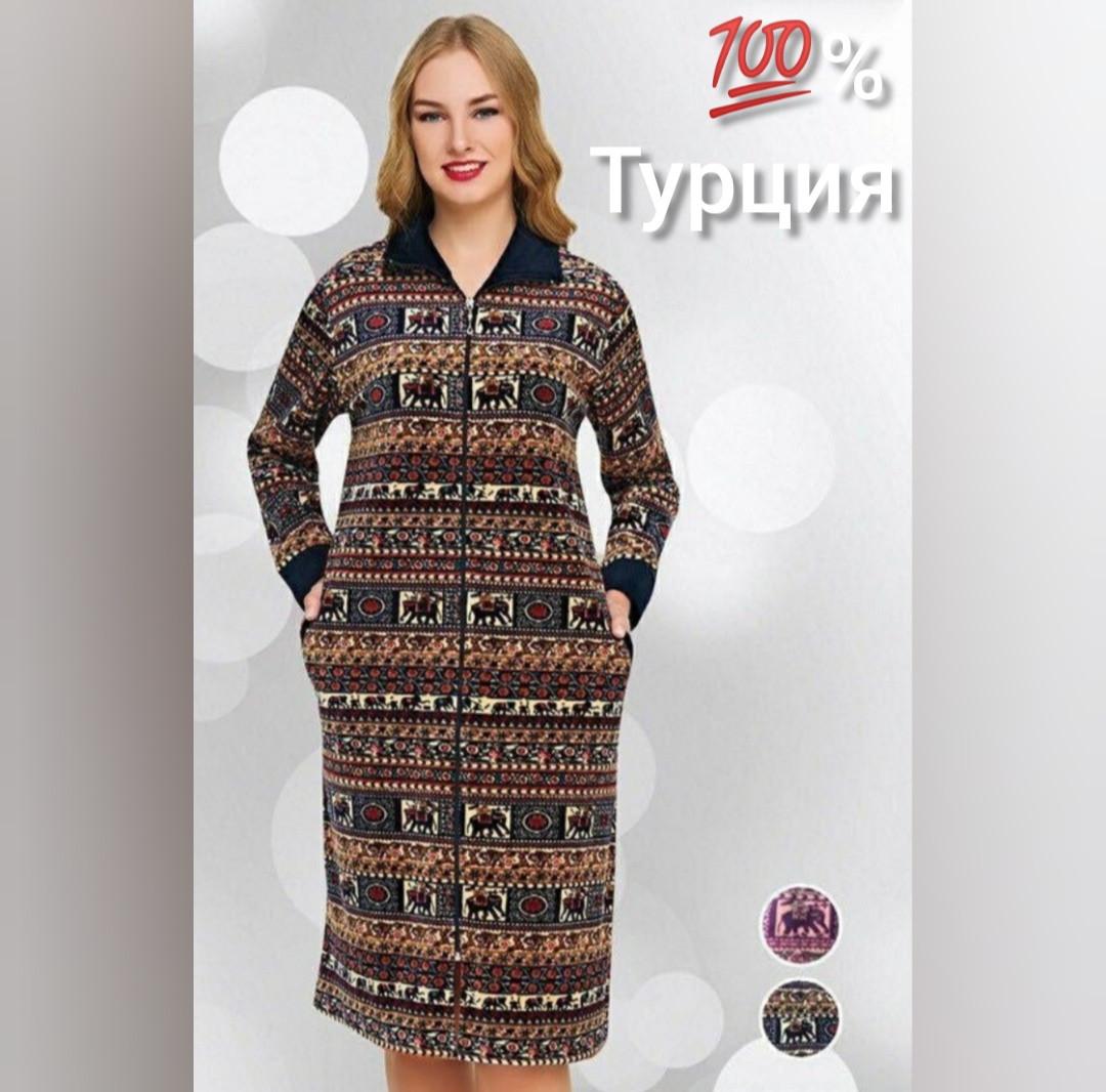 """Женский велюровый халат """"Сафари"""""""