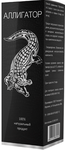 Аллигатор - капли для повышения потенции / эрекции, Для лечения и профилактики ослабления эрекции