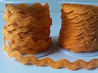 Тесьма вьюнок Оранжевая