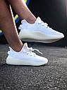 Кроссовки Adidas Yeezy Boost 350 мужские, в стиле Адидас Изи Буст. Текстиль, код Z-1809. Белые, фото 8