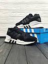 Кроссовки мужские Adidas Equipment в стиле Адидас Эквипмент, замша, текстиль код Z-1707. Черные с белым, фото 2