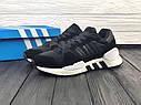 Кроссовки мужские Adidas Equipment в стиле Адидас Эквипмент, замша, текстиль код Z-1707. Черные с белым, фото 6