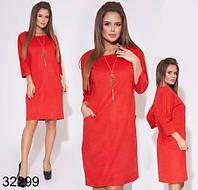 Замшевое женское платье с карманами + бижутерия 42,44,46,48