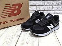 Кроссовки мужские в стиле New Balance 574 код товара Z-1226. Черные с белым