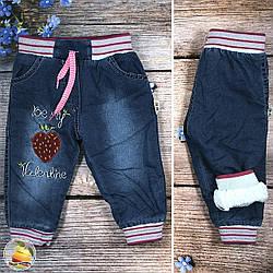 Детские джинсы на травке для девочек Размеры: 1,2,3,4 года (9214)