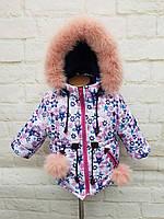 """Зимняя куртка-парка для девочек """"Ромашка"""", фото 1"""
