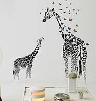 Интерьерная наклейка на стену Мама и малыш Жираф