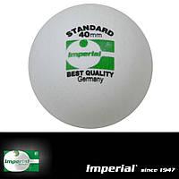 Мячи Imperial Standard для настольного тенниса