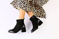 Зимние замшевые ботинки на удобном каблуке