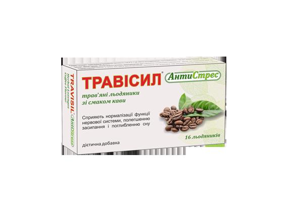 Трависил Антистресс травяные леденцы со вкусом кофе №16
