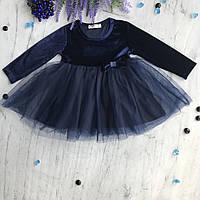 Пышное платье на девочку Breeze 130. Размер 110 см, 116 см, 128 см, 134 см, 140 см