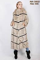 Длинная женская шуба из искусственного меха  М-362, цвет: Бежевый леопард. № 46