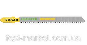 Пильное полотно для лобзика S 75/2,5 R/5 Festool 204259