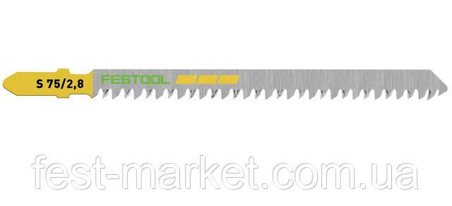 Пильное полотно для лобзика S 75/2,8/5 Festool 204260