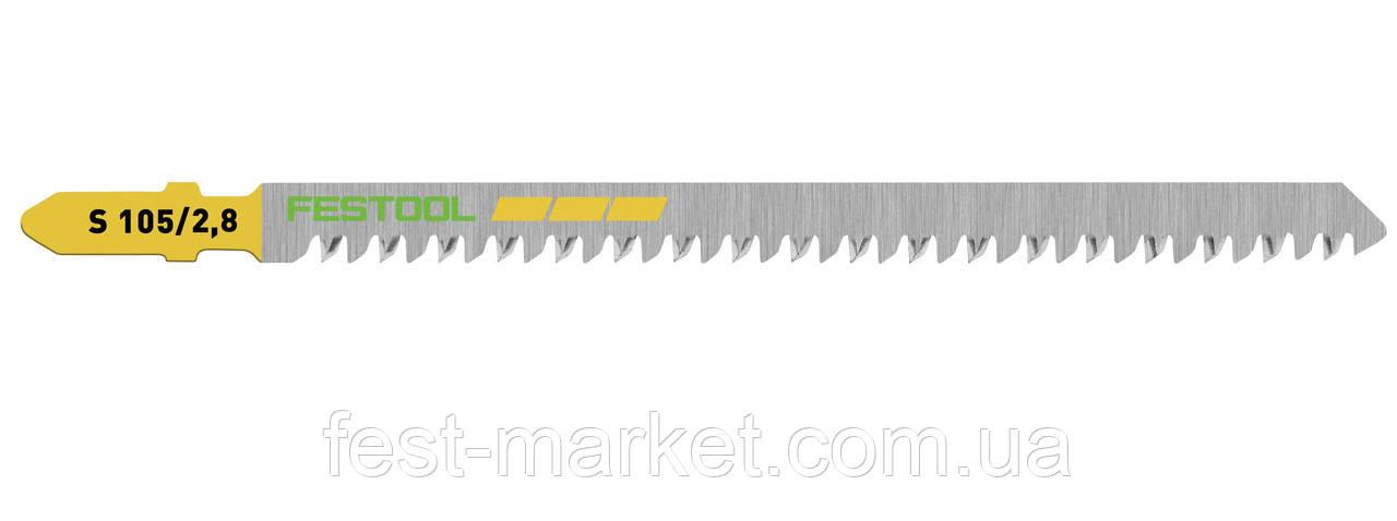 Пильное полотно для лобзика S 105/2,8/5 Festool 204262