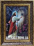 Икона Исус стучится в дверь, фото 4