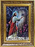 Икона Исус стучится в дверь, фото 3