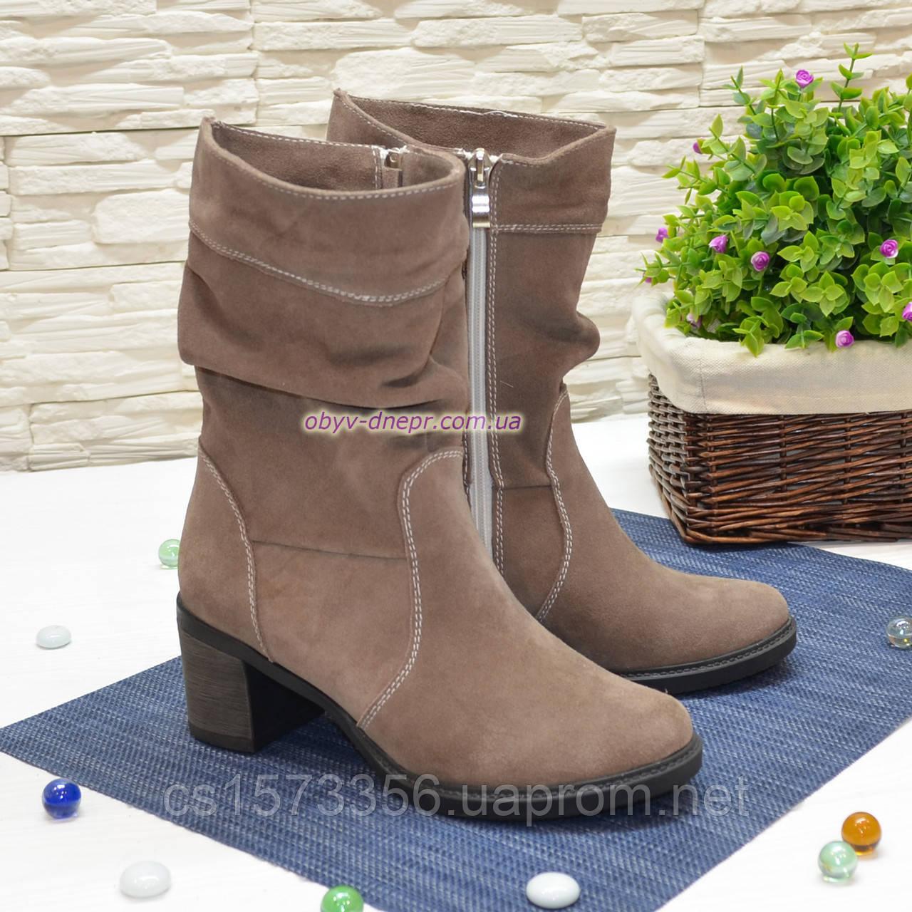 Ботинки замшевые на невысоком каблуке, цвет бежевый
