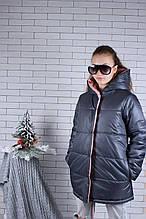 Куртка демисезонная двухсторонняя р. 134-164 опт т.серая+розовая