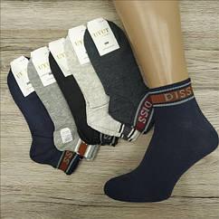 Носки мужские средние деми UYUT men cotton socks хлопок 41-47р.бесшовные с двойной пяткой ассорти НМД-0510359
