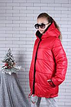 Куртка демисезонная двухсторонняя р. 134-164 опт красная+черная