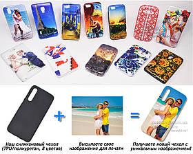 Печать на чехле для Xiaomi Mi 9 / Mi 9 Explorer Edition (Cиликон/TPU)