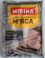 Приправа Мивина мясная 80 г ТОЛЬКО ОПТ