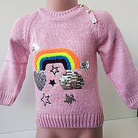 Кофта вязаная для девочки 1-3 года, с паетками