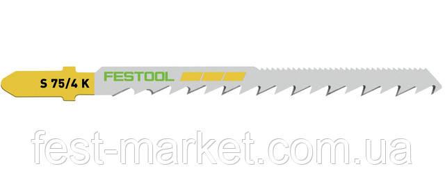 Пильное полотно для лобзика S 75/4 K/5 Festool 204265