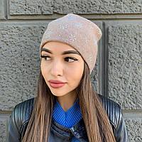 """Женская шапка """"Ocean Angel"""" с камнями Сваровски, бежевая. Артикул 6734"""