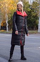 Женское осенее теплое пальто куртка двухстороннее плащевка на синтепоне 42-44, 44-46, 46-48