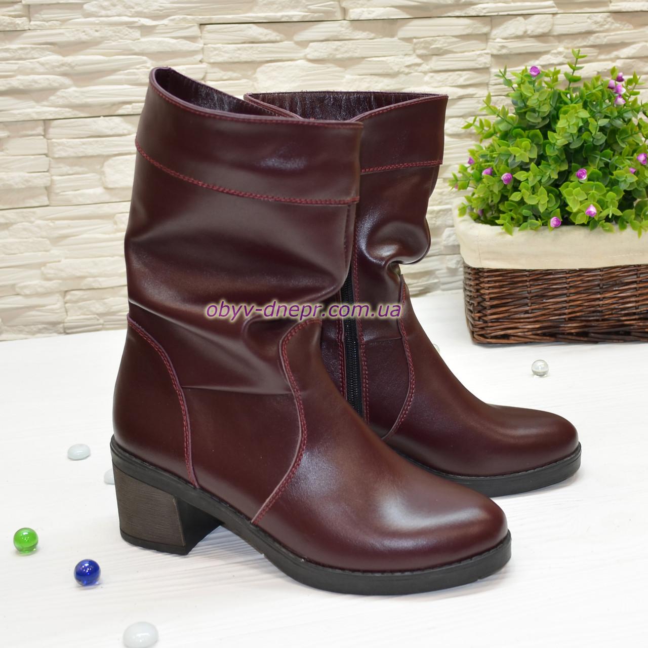 """Женские кожаные ботинки, цвет бордовый. ТМ """"Maestro"""""""