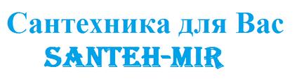 """Интернет-магазин сантехники и плитки """"Santeh-Mir"""""""