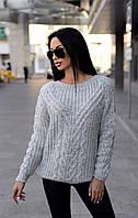 Свободный женский свитер крупной вязки Турция, серый