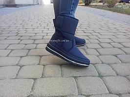Жіночі зимові чоботи дутики Сині короткі на замку   Розмір 37   